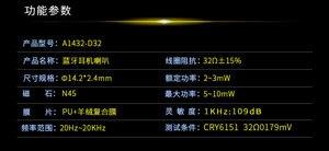 Image 5 - 14.2mm speaker unit very thin for i10 earphone horn Cashmere composite film 10pcs