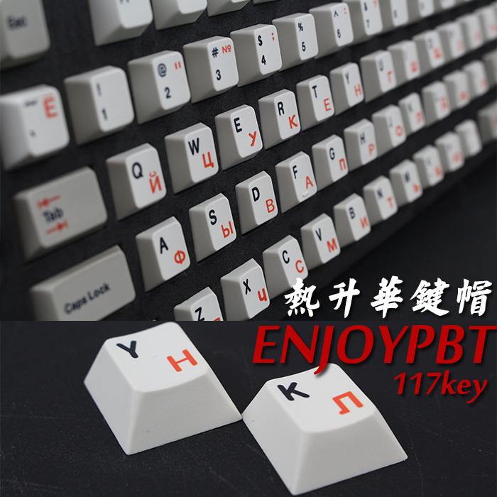 Prix pour Enjoypbt clavier clavier mécanique sur clavier chaude 117 keycaps cerise profil sublimation noir sur noir japonais russain