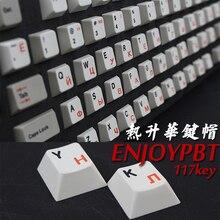 Enjoypbt клавиатура механическая клавиатура keyboarded горячая 117 колпачки cherry профиль сублимации черный на черном