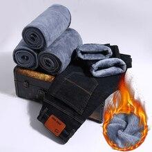 Зимние новые модные повседневные Высококачественные флисовые эластичные прямые плотные брюки большого размера плюс мужские теплые джинсы мужские брендовые