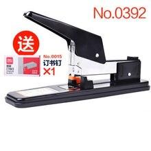 No0392 сверхмощный степлер 60 листов для офисного дома