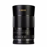 Meike MK E 25 0.95 25mm f/0.95 Super Large Aperture Manual Focus lens APS C For Sony E mount Mirrorless Cameras a6000 a6300