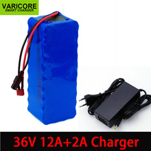 10s4p 36V 12Ah 18650 Lithium Battery pack High Power Motorcycle Electric Car Bicycle Scooter with BMS+ 42v 2A Charger