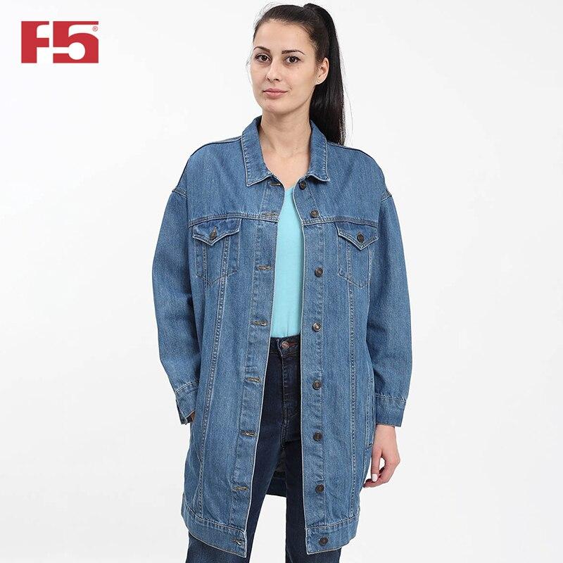 Women's jacket  Blue denim 281  285046 chest pocket button up destroyed denim jacket