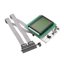 New Arrival 1 x LCD 12864 3D Printer Smart Display Screen + 1 x Control panel adapter + 2 x 30cm Cables
