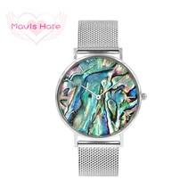Мэвис заяц Ocean серии ушка серебристый сетчатый часы природы Seashell Для женщин наручные часы с Нержавеющаясталь сетки браслет полос