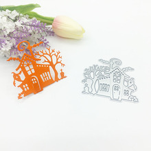 Julyarts 2019 New Helloween Tree Ghost House Metal Cutting Die for Scrapbooking Card Making Crafts Gift Cut Stitch