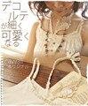 Japão Mori Floresta Menina Mori Camis Básico Cruz Correias da Cabeçada Do Laço Do Vintage Estilo Lolita Cawaii Verão Mulheres Casual Camis CottonTop