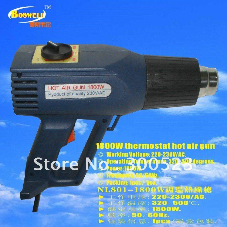 цена на 1800W Temperature Adjustable hot air gun,heat gun,1 pcs/lot, free shipping