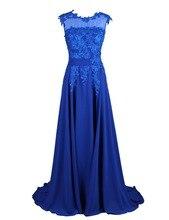 Elegant 2017 Blue Lace Bridesmaid font b Dress b font Long Chiffon Backless Homecoming font b