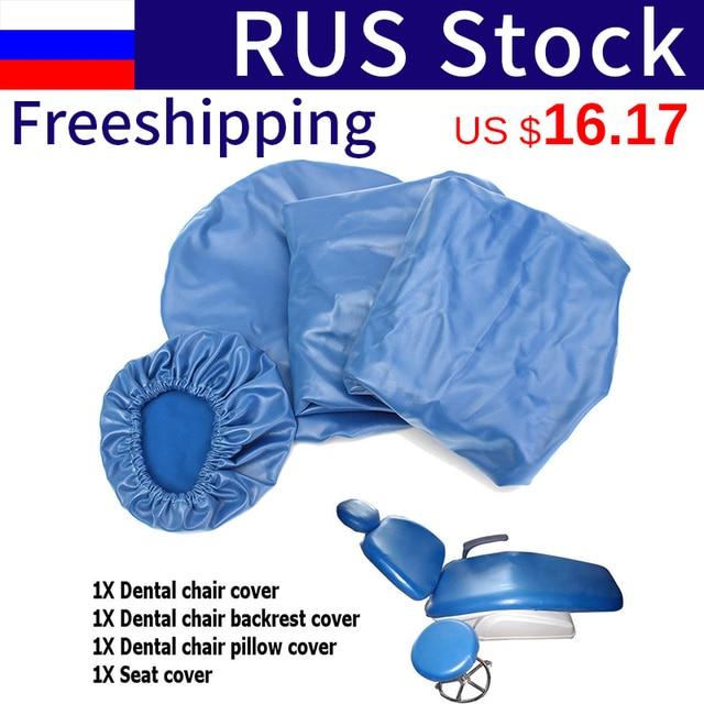 1 Set Dental de cuero de la PU de la unidad Dental silla cubierta de asiento silla cubierta elástica impermeable de protección caso Protector de dentista en