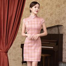2019 New Yfashion Women Summer Pink Plaid Cheongsam Short-sleeved Elegant Dress