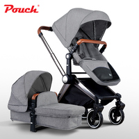 Pouch extravagant baby stroller 2 in 1 high landscape baby trolley can be lying down children bb car folding Umbrella carts