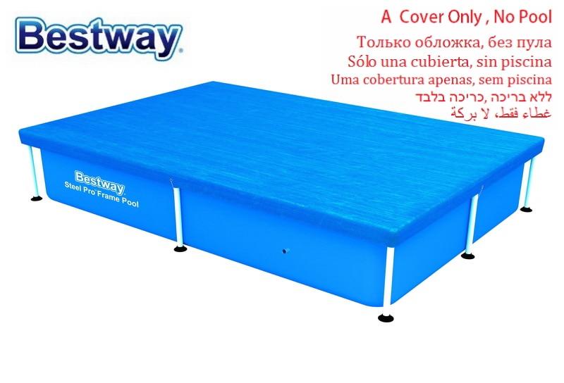 58103 Bestway 2.24x1.54m/88x 61 COVER for Swimming Pool Anti Dust,Leaf,Cold,Rain/Swimming Pool Cover/Swimming Pool Lid B31