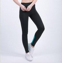 High Elasticity Breathable Women Leggings
