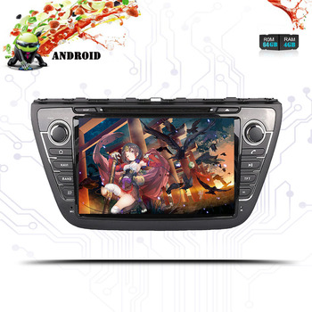 2Din 8CORE Android 9.0 Car DVD For SUZUKI SX4 Mp3 Audio DVD Navigation GPS SX4 2013-2016 Stereo DSP 4GB+64GB Sat Navi Map
