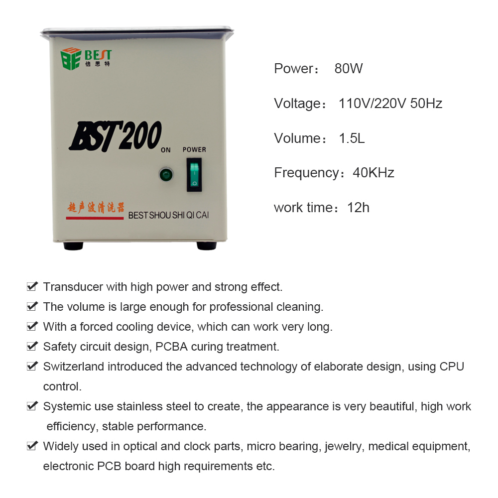 Профессиональный Многофункциональный Ультразвуковой очиститель для ювелирных часов высокоточная Электроника - 3
