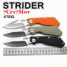 2016 NEW STRIDER folding knife 7Cr17Mov blade G10 + steel handle camping outdoor life knife pocket EDC tools the highest quality