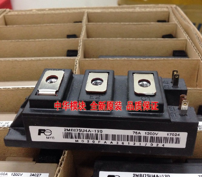 - brand new original 2 mbi75u4a mbi75u4a - 120-2-120-50 authentic Japanese FE * module new japanese original authentic mxf8 20