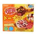 1bag Popin Cook Happy Donut DIY Toys.Kracie Donut cookin happy kitchen Japanese candy making kit ramen.Free shiping