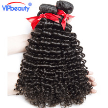 VIP beauty Brazilian deep curly hair bundles 100% human hair weave 1pcs only remy hair extension ,natural color 1b can be dyed