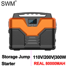 300W 80000mAh Portable Power Statio Generator Supply Inverter Outdoor Storage Emergency Bank Camping Start Charger
