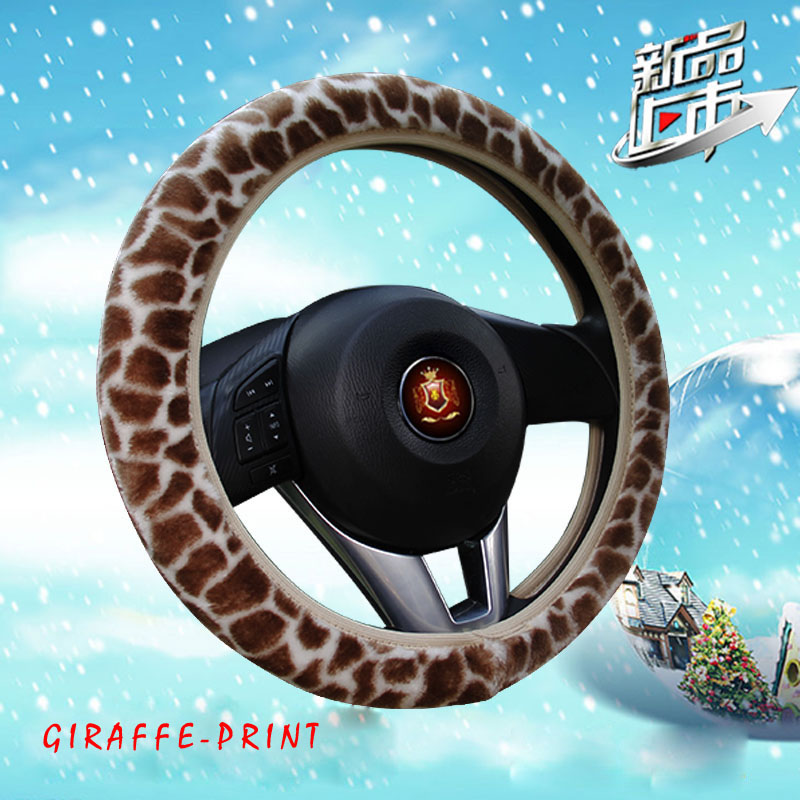 Car Plush Steering Wheel Cover Leopard Woolly Lady Style Car Accessory Keep Hand Warm Winter Special Fashion Steering Cover Cars in Steering Covers from Automobiles Motorcycles