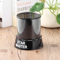 2 PCS Night Romatic Gift Cosmos Star Sky Master Projector Starry Night Light Lamp
