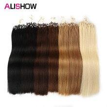 Alishow прямые волосы на микро кольцах 1 г/локон 100 г/упак. человеческие волосы прямые волосы с микро-бусинами remy волосы для наращивания смешанных цветов