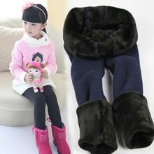 Высококачественные зимние меховые леггинсы для девочек, детские штаны, Детские плотные теплые разноцветные Хлопковые Штаны с эластичной резинкой на талии для девочек