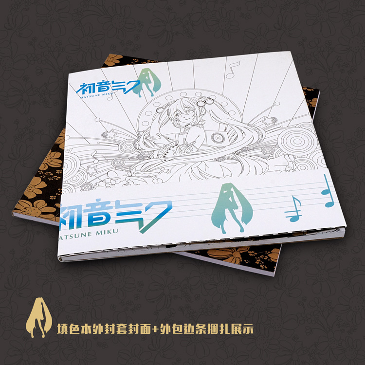 72 Page Hatsune Miku Coloring Book For  Adults Relieve Stress Graffiti Painting Drawing Book
