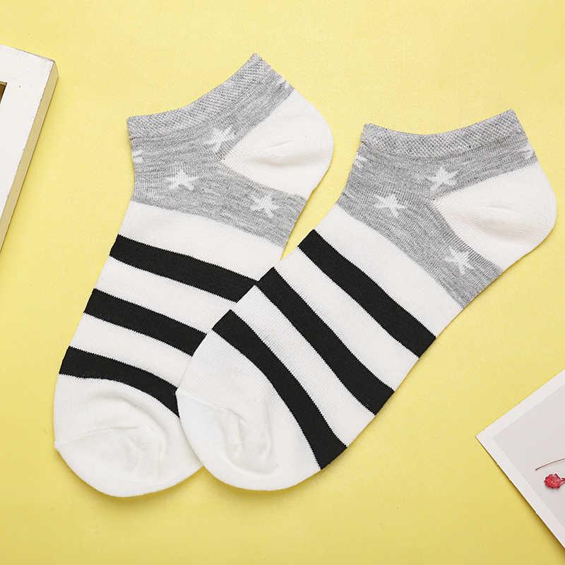 ผู้หญิง Combed ถุงเท้าผ้าฝ้ายลายใหม่เรือถุงเท้าฤดูใบไม้ผลิฤดูร้อนสร้างสรรค์สั้นถุงเท้าที่มองไม่เห็นถุงเท้าผู้หญิง
