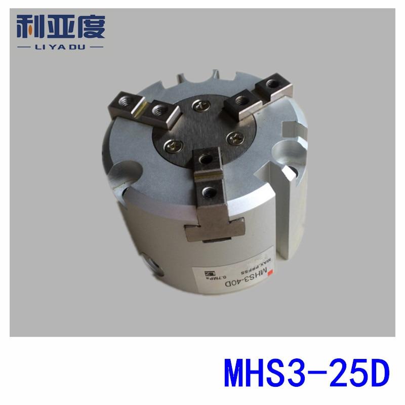 SMC type MHS3-25D cylinderSMC type MHS3-25D cylinder