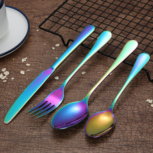 4Pcs/set Stainless Steel Cutlery Set Rainbow Gold Plated Dinnerware Creative Dinner Set Fork Knife For Wedding And Hotel