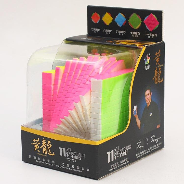 Oyuncaklar ve Hobi Ürünleri'ten Sihirli Küpler'de Yuxin Huanglong 11x11x11 küp sihirli küp 11 Katmanlar 11x11 küp magico cubo hediye oyuncaklar'da  Grup 1