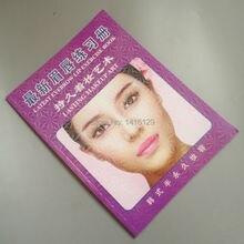 Latest Eyebrow Lip Exercise Book Permanent Makeup Practice Book Cosmetics Eyebrow/Lips Teaching Book