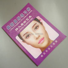 Free Shipping  Latest Eyebrow Lip Exercise Book Permanent Makeup Practice Book Cosmetics Eyebrow/Lips Teaching Book