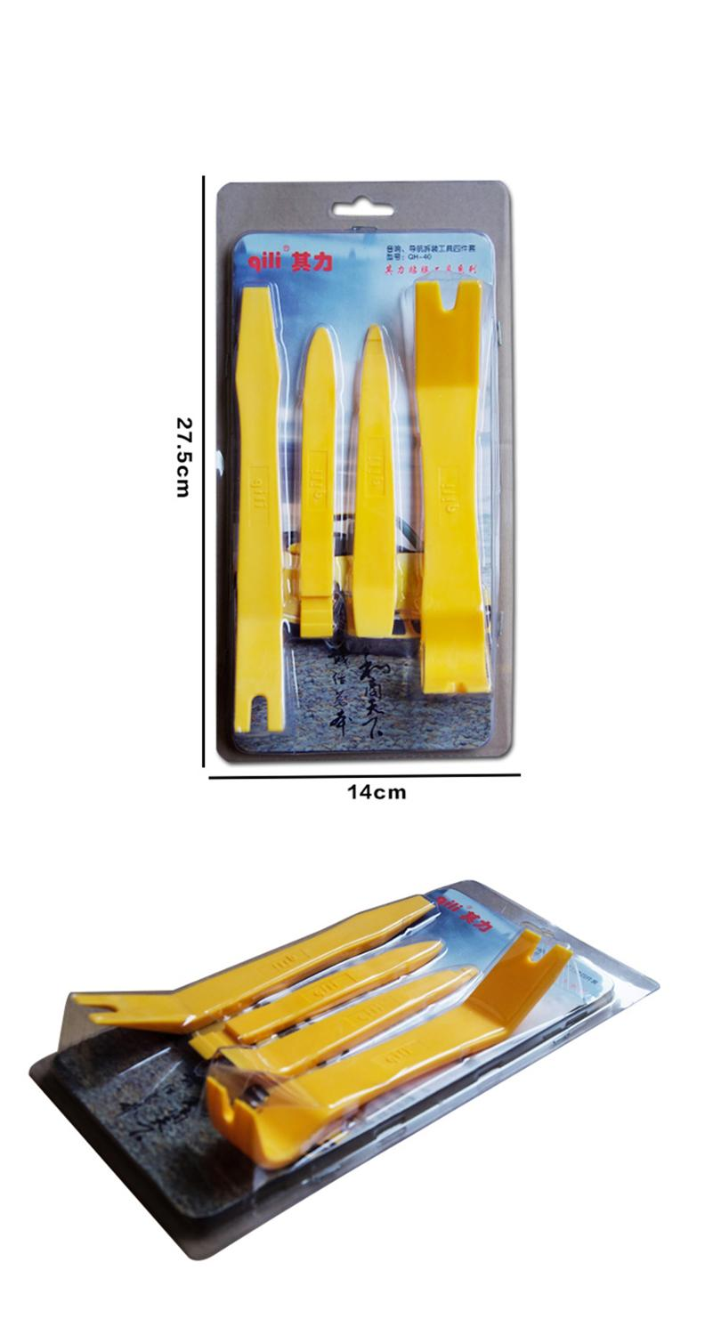 Image 3 - Fastener & Molding Remover Tool Set, Car Panel Remover Kit, Car Audio Dash Removal Plastic Pry Tool 4 Pcs QH 48