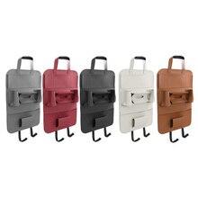 Автомобильное сиденье сумка для хранения подвесных сумок сиденье задняя Сумка автомобильное сиденье Органайзер Mutifuntion Органайзер держатель коробочка для хранения