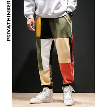 Privathinker Patchwork Color Harem Pants 2018 Mens Streetwear Casual Joggers Cotton