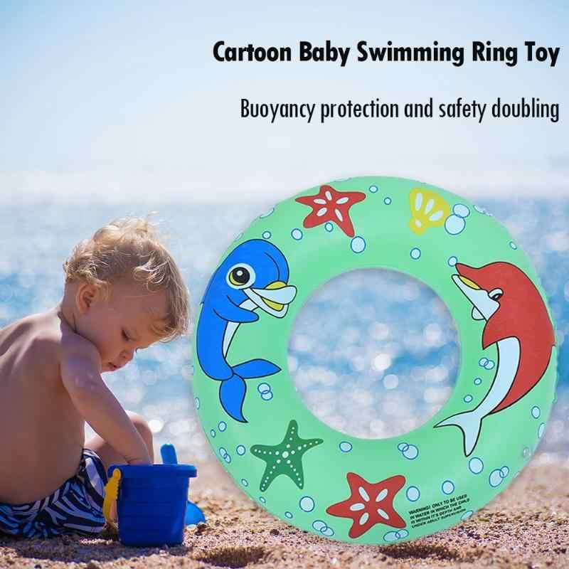 (สไตล์สุ่ม) พิมพ์การ์ตูนเด็กว่ายน้ำแหวนของเล่นรักแร้ Inflatable เด็กสระที่นั่งลอย