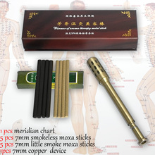 Free shipping! Pure cupper Middle Size Face Body Moxibustion Device Moxa cone beauty face tool (use 7mm moxa roll)