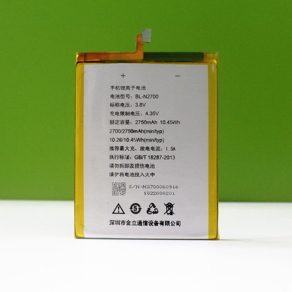 Original GIONEE Battery BL-N2700 For Gionee ELIFE S7 CN9006 battery In stock+tools