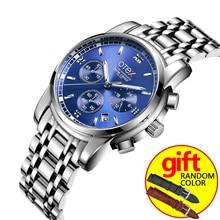 3 Men Watch Relogio Masculino Top Brand Luxury Leather Military Watch Clock Men Quartz Watches Relojes Hombre 2017 Relogios