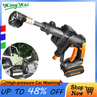 20V Automatic Cordless Rechargeable Lithium Battery Electric High Pressure Car Washing Machine