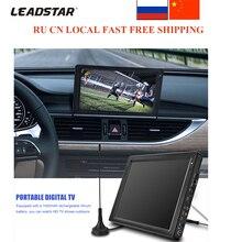 LEADSTAR зарубежный DVB 12,1 дюймов перезаряжаемый цифровой цветной ТВ-плеер TFT-LED экраном