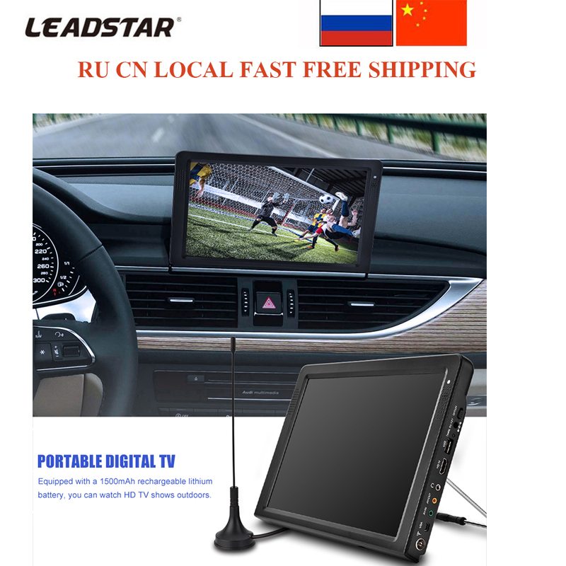 LEADSTAR Overseas DVB 12.1 Inches Rechargeable Digital Color TV Television Player TFT-LED Screen