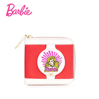Barbie Cute Girls Wallet Small Zipper Coin Purse Fashion Wallet With Cards Holders Short Pattern Designed