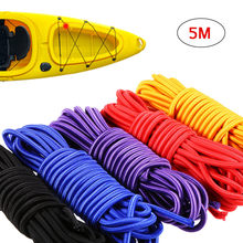 5M 4mm/5mm Kayak Boat Elastic Bungee Cord Rope Fishing Rowing Boats Lanyard Leash Paddle Leash Boat Kayak Accessories(China)