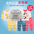 Nova primavera de algodão roupas de bebê menino camisas de manga longa t + calças infantis meninos conjuntos roupa dos miúdos conjunto de fatos de treino para meninas chidlren